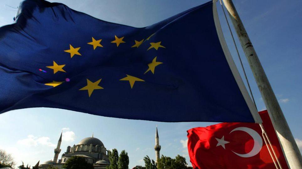 Νέος γύρος ενταξιακών διαπραγματεύσεων για την Τουρκία από τις 5 Νοεμβρίου