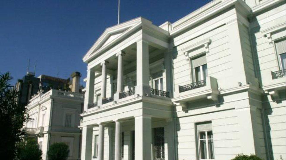 Δέκα προσλήψεις στο διπλωματικό σώμα