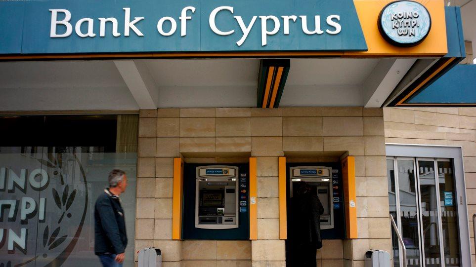 Ένας Ιρλανδός στη θέση του εκτελεστικού διευθυντή της Τράπεζας Κύπρου