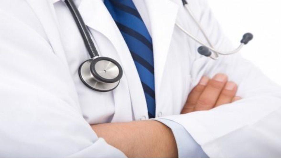 Κατήγγειλαν γιατρό για  σεξουαλική παρενόχληση