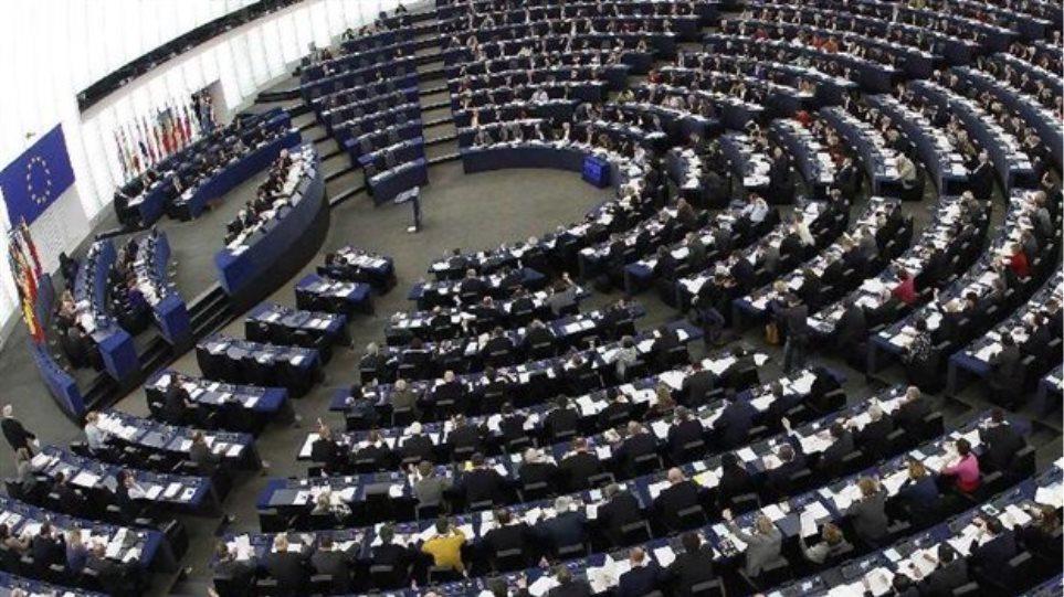 Ευρωκοινοβούλιο: Οικονομική βοήθεια 6,5 δισ. σε αλιείς