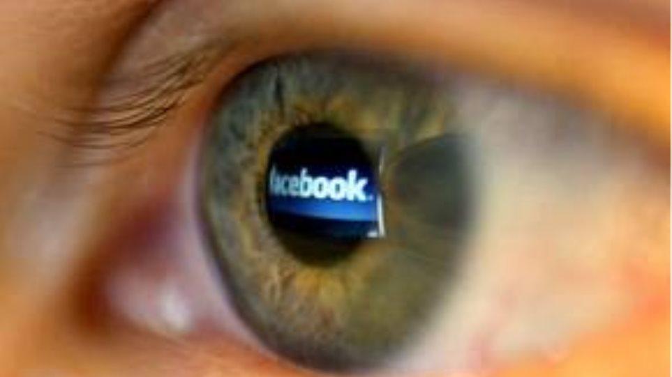 Το Facebook αφαίρεσε βίντεο με αποκεφαλισμό γυναίκας στο Μεξικό