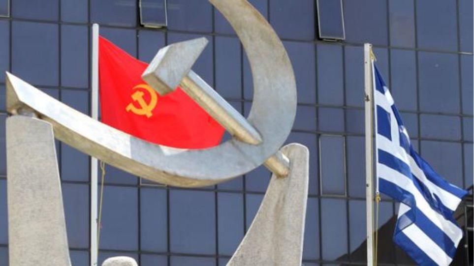 ΚΚΕ: Κοροϊδία με... ψίχουλα το ελάχιστο εγγυημένο εισόδημα