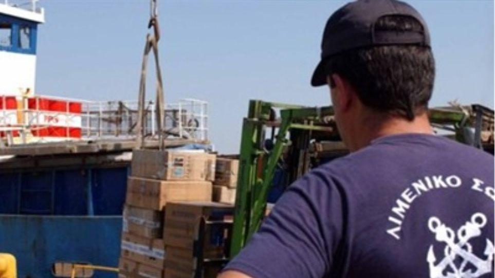 Ηγουμενίτσα: Πάνω από 8 κιλά ηρωίνης «μπλόκαραν» οι λιμενικοί