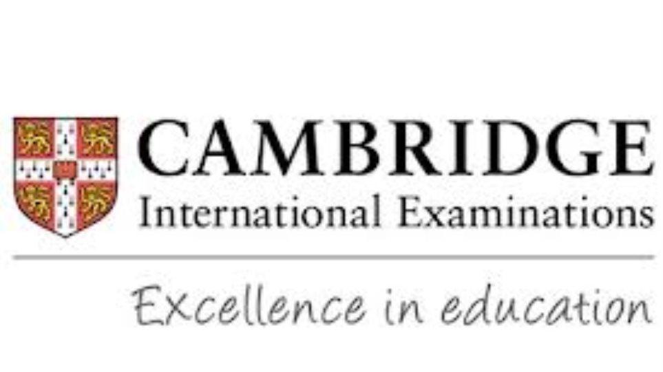 Συνεργασία της Νέας Γενιάς Ζηρίδη με το Cambridge International