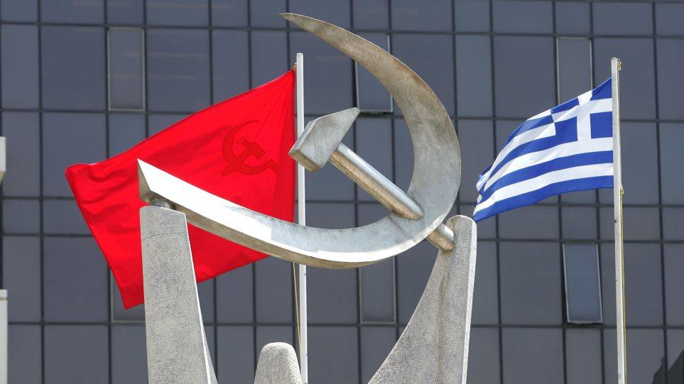 ΚΚΕ: Προς όφελος το κεφαλαίου η συμφωνία των κυβερνητικών εταίρων