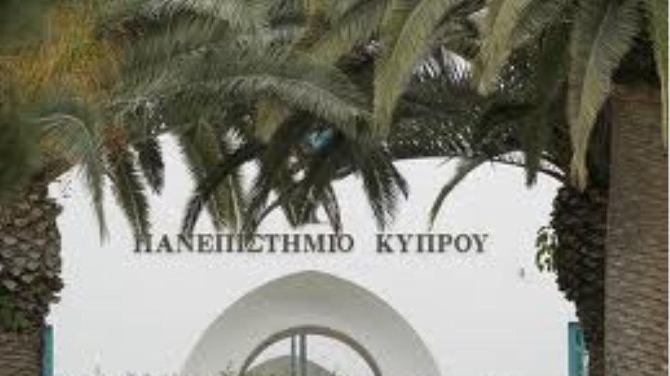 Μεγάλη ανώνυμη δωρεά στο Πανεπιστήμιο Κύπρου