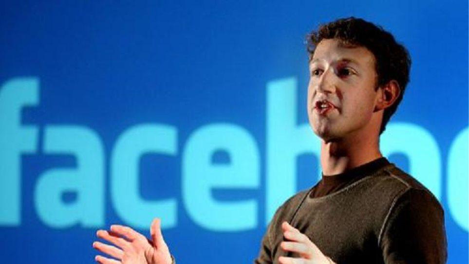Ο Μr Facebook κέρδισε 2,27 δισ δολάρια μέσα στο 2012