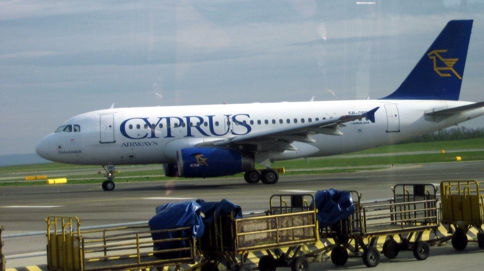 Αδιέξοδο με τις Κυπριακές Αερογραμμές