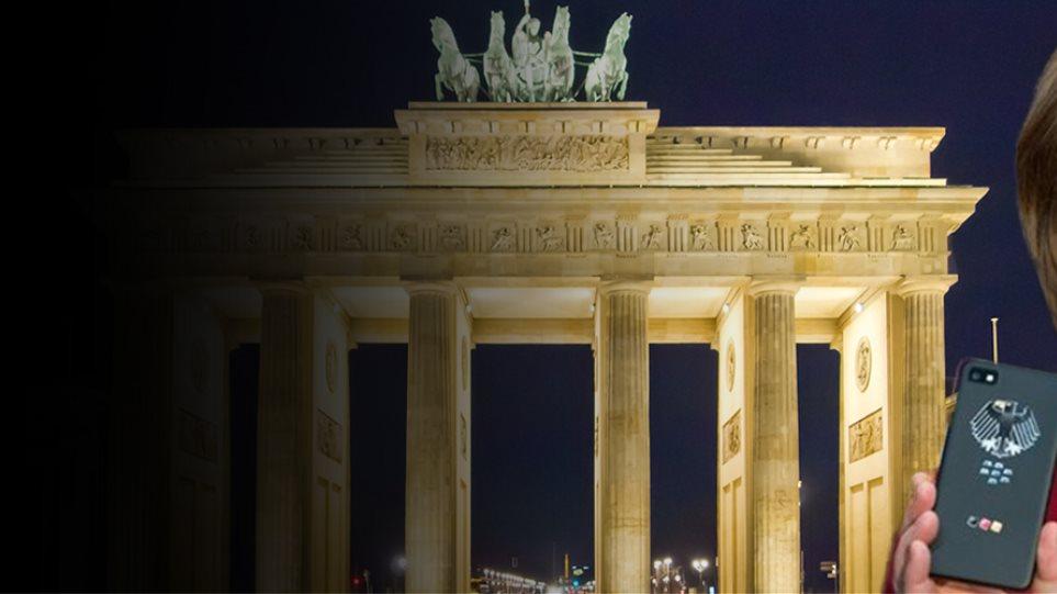 Παρακολουθούσαν τη Μέρκελ από την αμερικανική πρεσβεία στο Βερολίνο