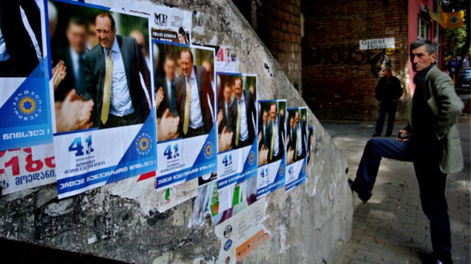 Προεδρικές εκλογές στη Γεωργία