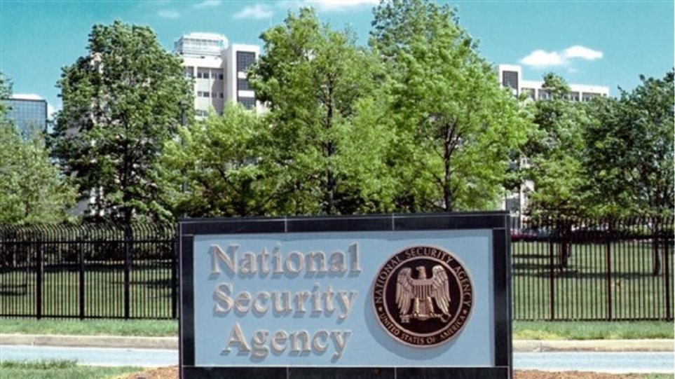 Στο Κογκρέσο η NSA για την αναγκαιότητα του «Μεγάλου Αδερφού»