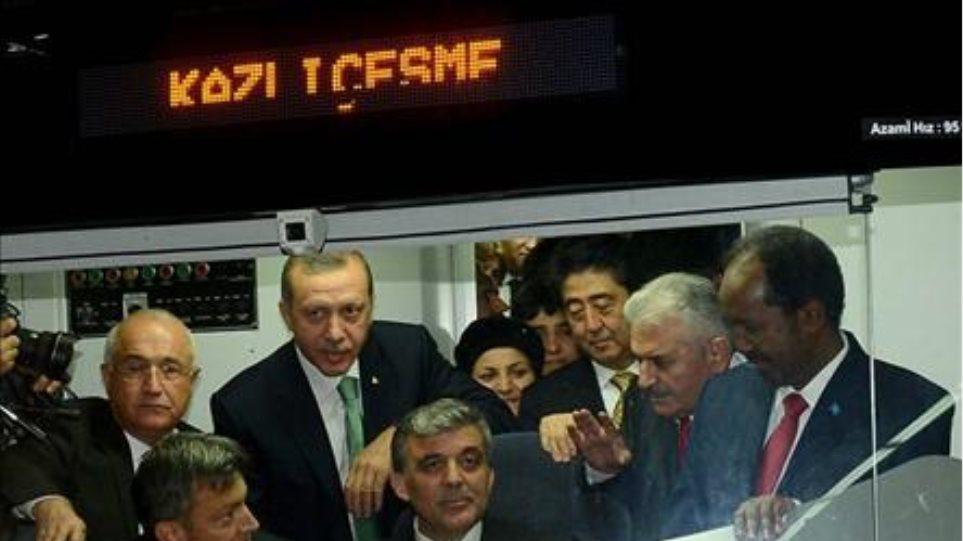 Τουρκία: Μετά τα φαντασμαγορικά εγκαίνια το υποθαλάσσιο τρένο «Marmaray» έκλεισε λόγω βλάβης