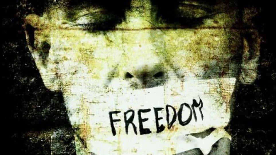 Υπέρμαχος των ανθρωπίνων δικαιωμάτων καταδικάστηκε σε τρεις μήνες φυλάκιση