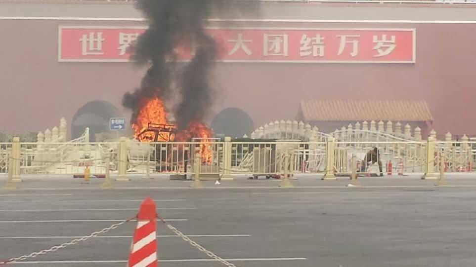 Κίνα: Τρομοκρατική επίθεση το αιματηρό επεισόδιο στην πλατεία Τιεν Αν Μεν