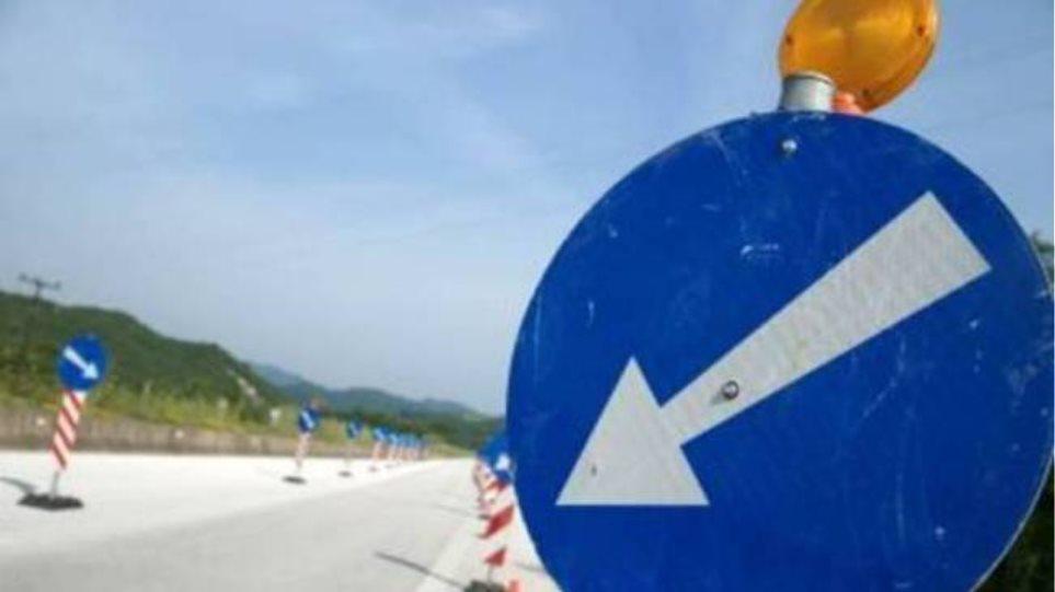 Διήμερη ταλαιπωρία για τους οδηγούς στη νέα εθνική οδό Αθηνών - Λαμίας