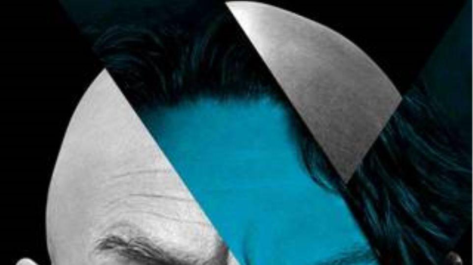 X-Men: Days of a Future Past - Δείτε το επίσημο trailer