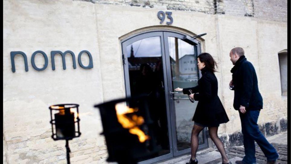 Δανία: Παγκοσμίου φήμης εστιατόριο απειλούσε τους μαθητευόμενους σεφ