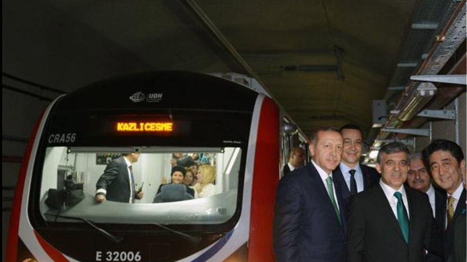 Δείτε φωτογραφίες από την φιέστα των Τούρκων για το υποθαλάσσιο μετρό του Βοσπόρου