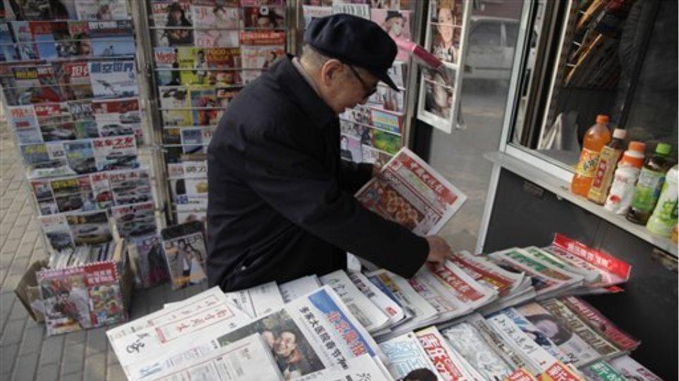 Κίνα: Ενότητα και δράση απέναντι στην τρομοκρατία ζητά ο Τύπος