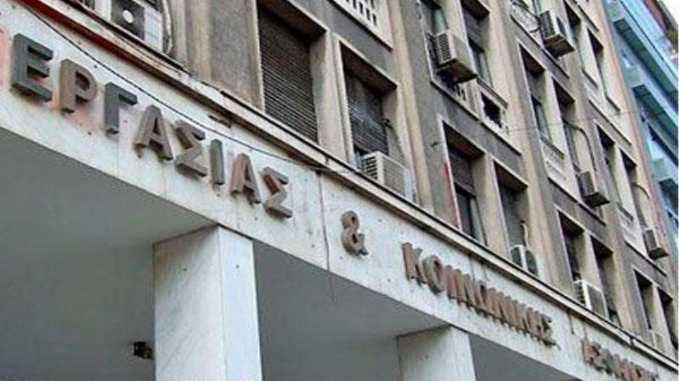 Το υπουργείο Εργασίας αποπλήρωσε οφειλές περίπου 10 εκατ. προς τον ΟΑΣΑ