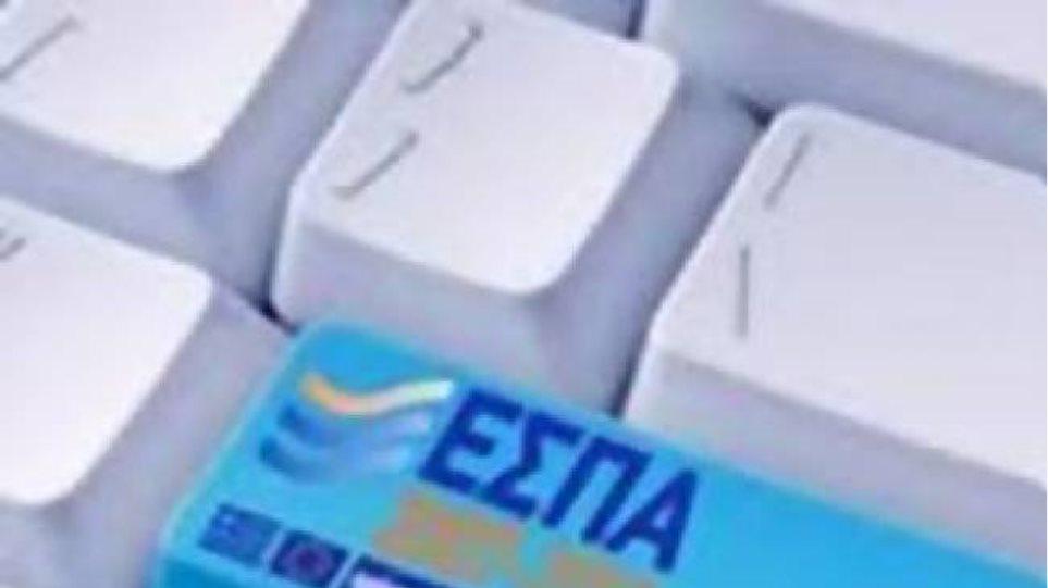 Έργα που υπερβαίνουν τα 8,2 εκατ. ευρώ στη Μεσσηνία εντάχθηκαν στο ΕΣΠΑ
