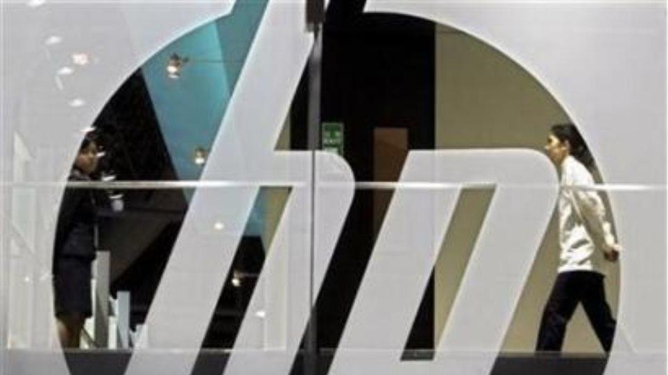 Νέα επένδυση σχεδιάζει η Hewlett Packard στην Ελλάδα