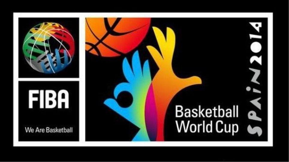 Ελλάδα κι ακόμη 14 χώρες για τις wild cards του Μουντομπάσκετ του '14