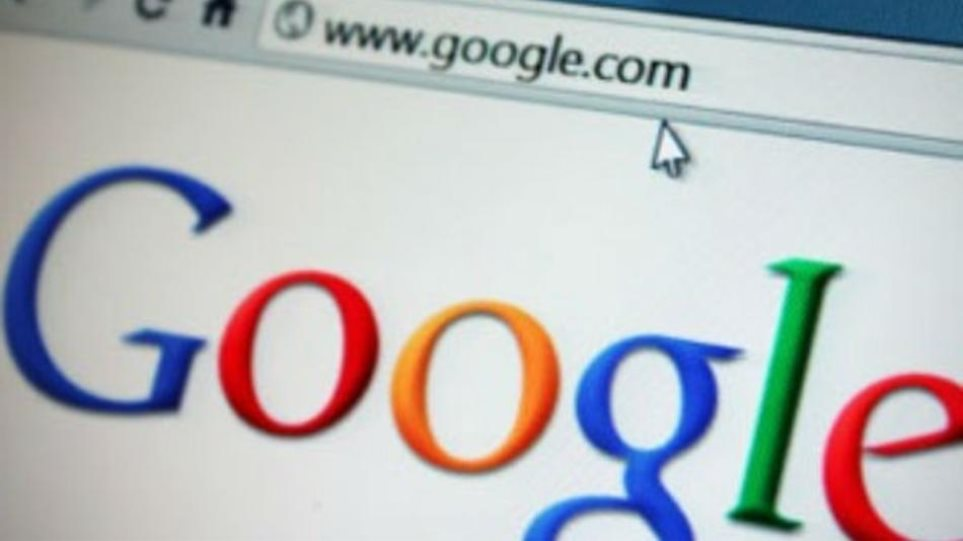 «Εξοργισμένη» δηλώνει η Google σχετικά με τις παρακολουθήσεις της NSA