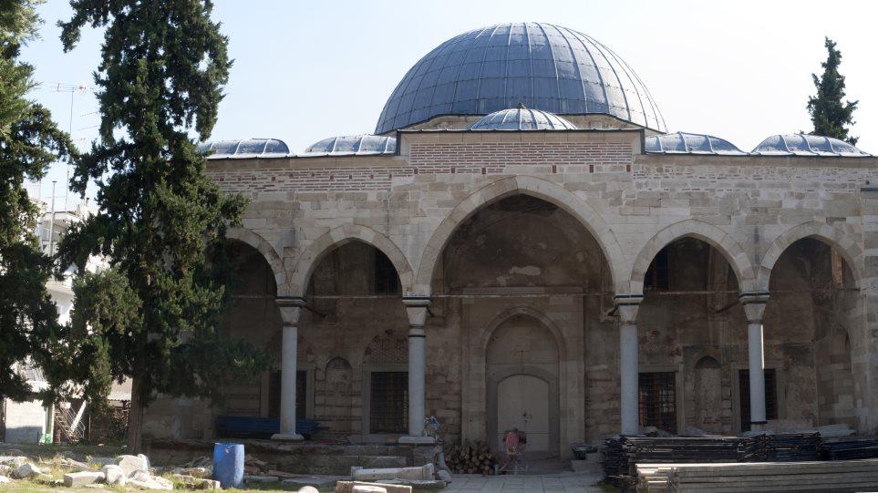 Σέρρες: Άνοιξε τις πύλες του το Ζινζιρλί τζαμί μετά από δύο αιώνες
