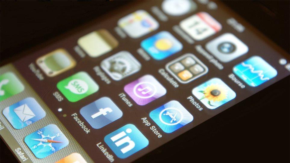 Δείτε τα 50 καλύτερα iPhone Apps για το 2013