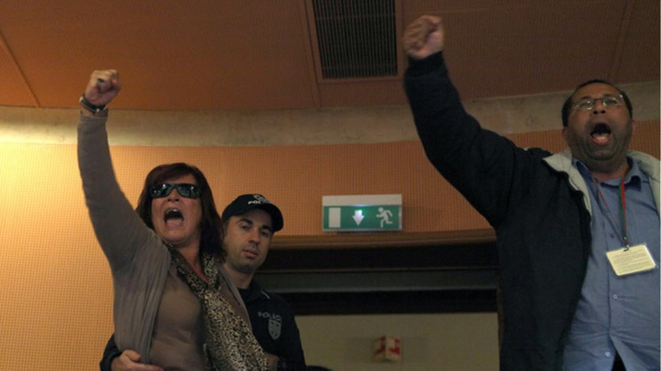 Πορτογαλία: Εισβολή διαδηλωτών στη Βουλή κατά τη συζήτηση του προϋπολογισμού