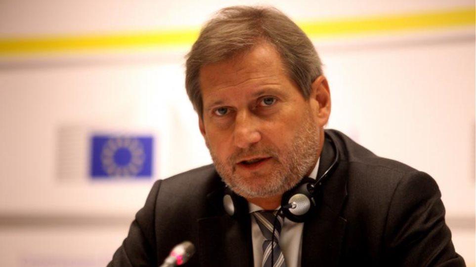Τι θα κάνει στα Γιάννενα ο Ευρωπαίος επίτροπος, Χαν;