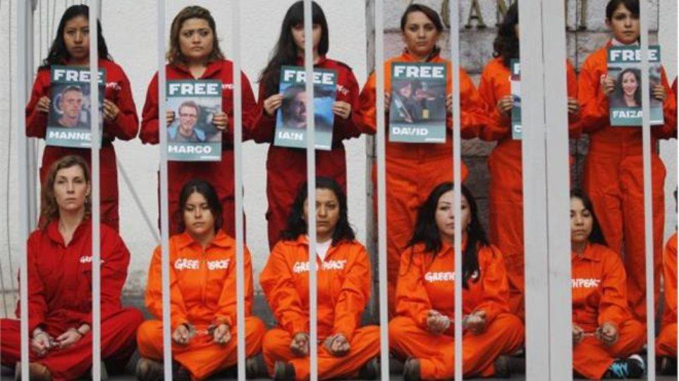 Ρωσία: Σε φυλακή της Αγίας Πετρούπολης οι ακτιβιστές της Greenpeace