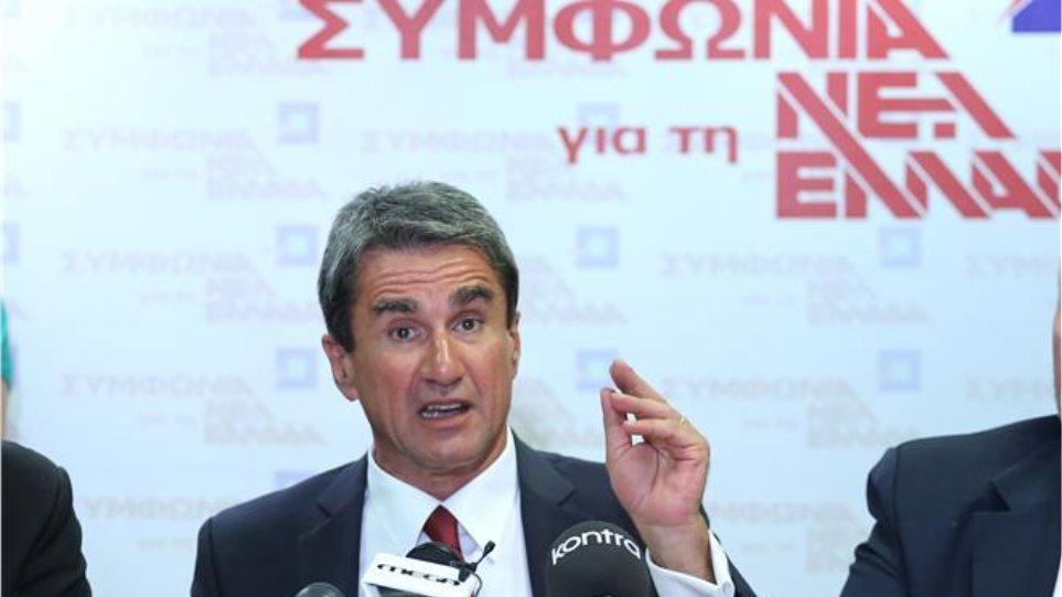 Τα γραφεία του κόμματός του στην Πάτρα εγκαινίασε ο Ανδρέας Λοβέρδος