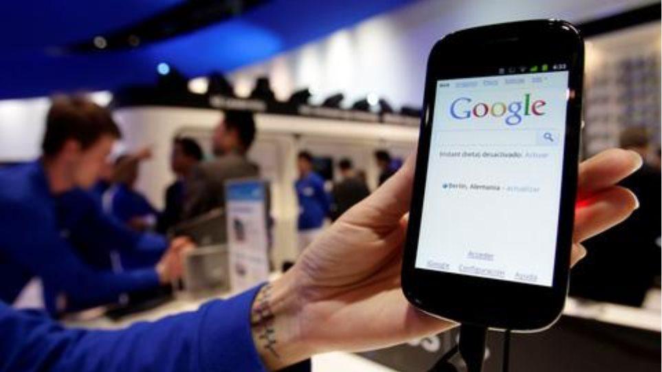 Κυκλοφορεί το Nexus 5 με το νέο Android