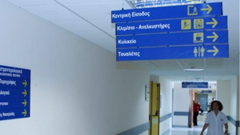 Οι «αδιάφθοροι» της ΕΛ.ΑΣ. κάνουν... φύλλο και φτερό το νοσοκομείο Βόλου