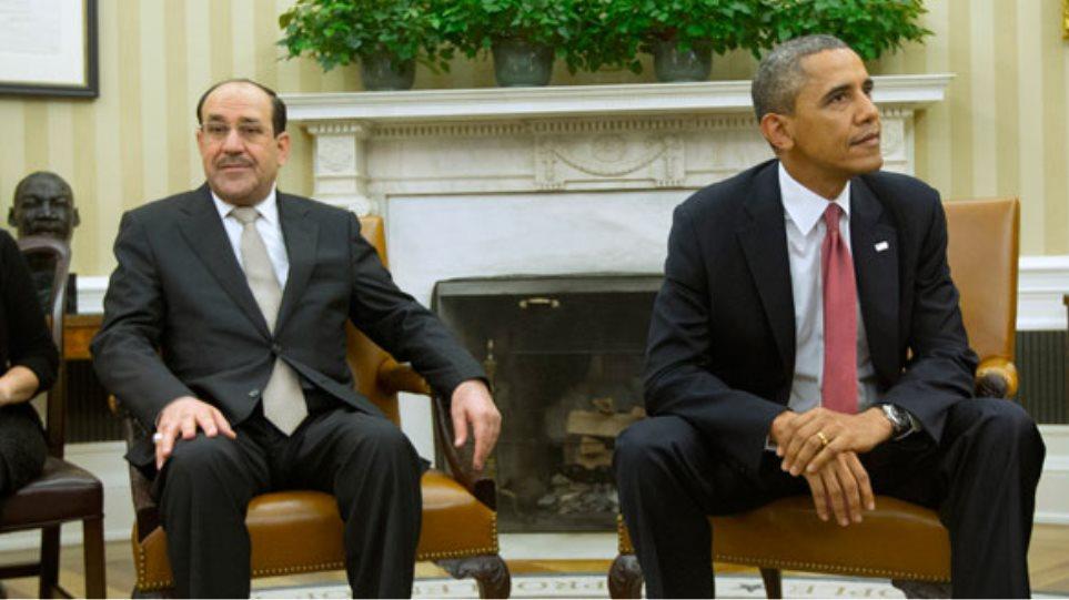Η Αλ Κάιντα στο επίκεντρο της συζήτησης του Ομπάμα με τον Ιρακινό πρωθυπουργό