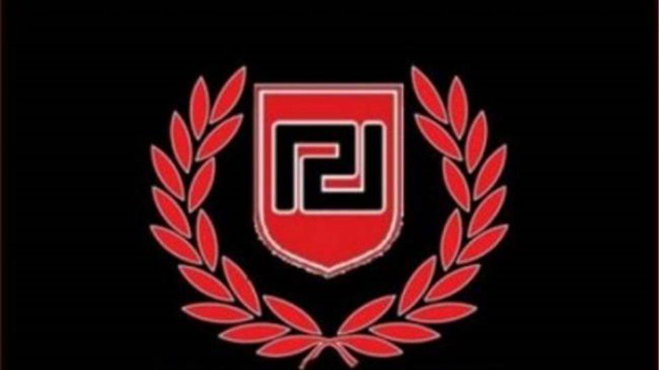 Χρυσή Αυγή: Ένοχη για το έγκλημα η ανθελληνική κυβέρνηση