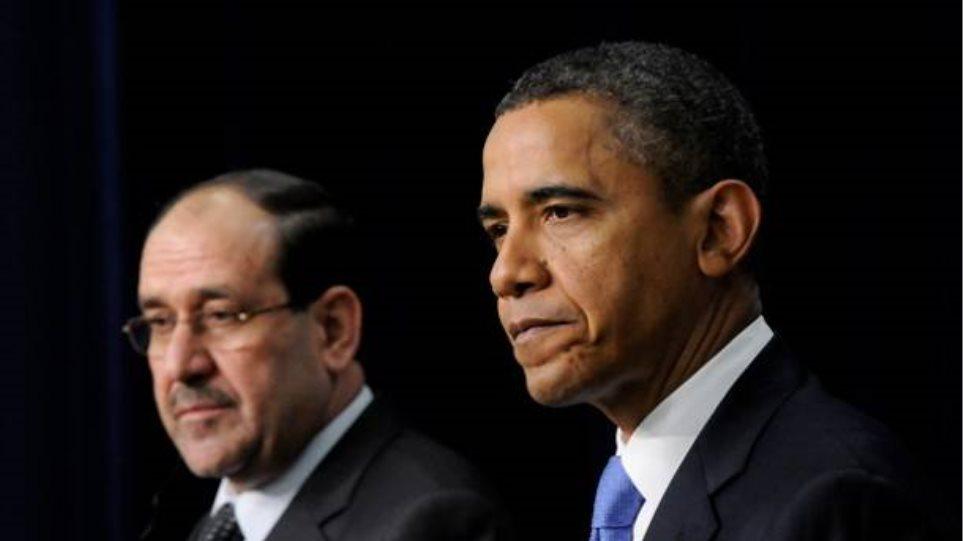 Η Αλ Κάιντα στο επίκεντρο των συζητήσεων Ομπάμα- Μαλίκι