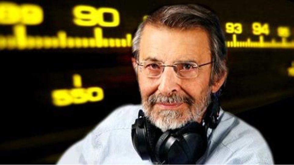 Πέθανε ο δημοσιογράφος Γιάννης Καλαμίτσης