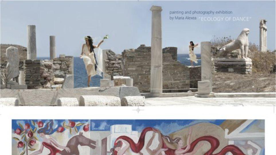 Νέα Υόρκη: Έκθεση της Μαρίας Αλεξέα με φόντο την ελληνική φύση