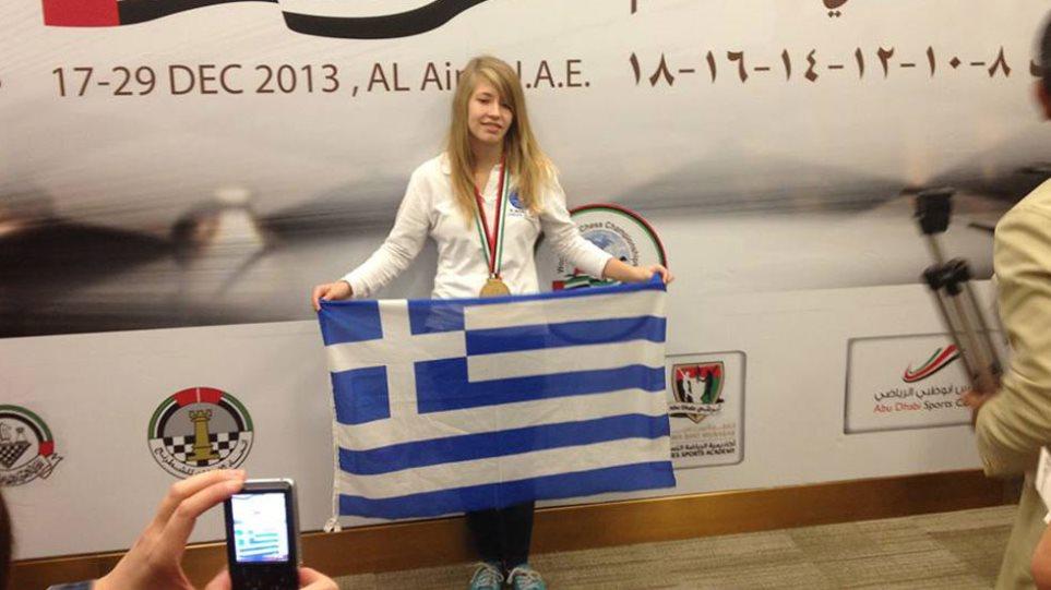 Παγκόσμια πρωταθλήτρια στο σκάκι μια 13χρονη Ελληνίδα