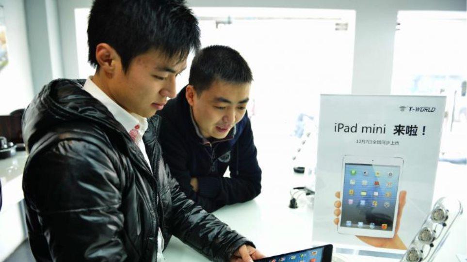 Apple: Επιστρέφει 32,5 εκατ. δολάρια σε καταναλωτές για αγορές χωρίς γονική συναίνεση