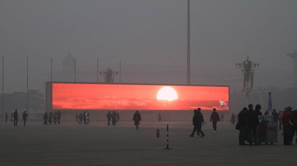 Στην Κίνα δεν βλέπουν τον ήλιο λόγω νέφους και τον δείχνουν σε γιγαντοοθόνες!
