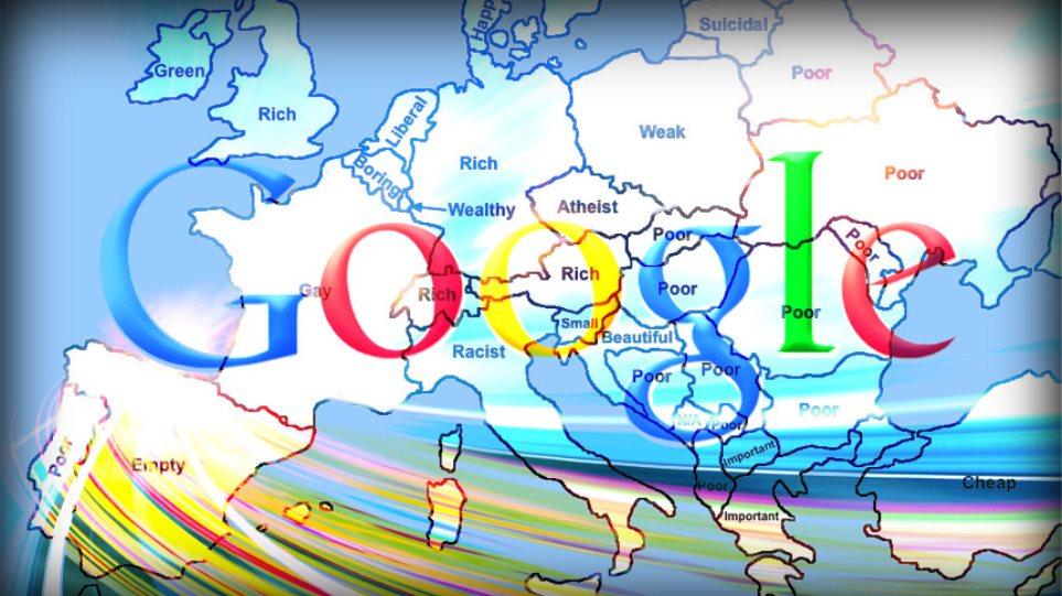 Google: Τι ρωτάνε οι χρήστες για την Ελλάδα