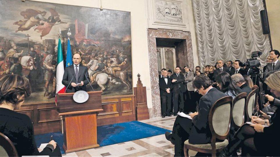 Παραιτείται αύριο ο Ενρίκο Λέτα - Πέφτει η ιταλική κυβέρνηση