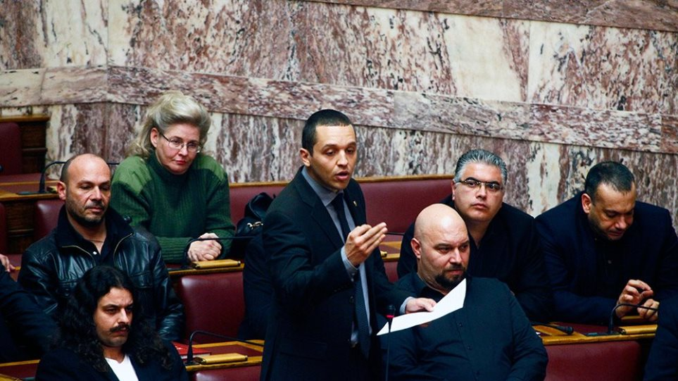 Request to waiver the immunity of the rest of the Golden Dawn MPs