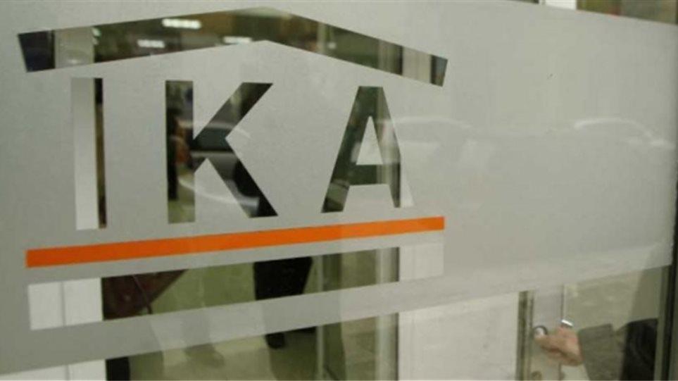 ΙΚΑ: Παράταση έως 14/03 για την υποβολή περιοδικών δηλώσεων σε ασυνεπείς εργοδότες