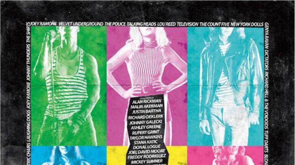 CBGB – Μια ταινία για τους οπαδούς της μουσικής